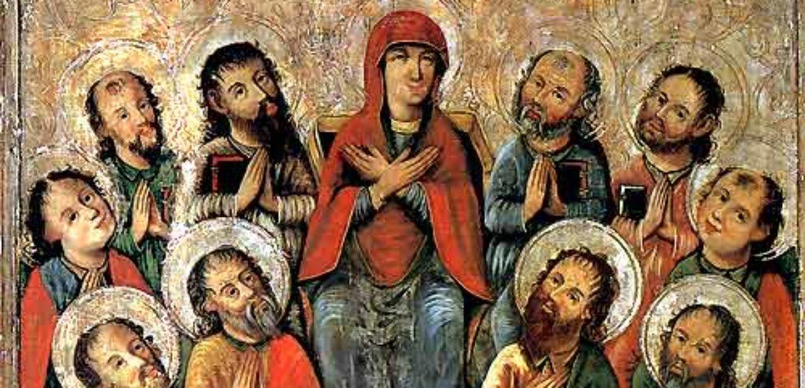 Pentecost Сашэсце_Святога_Духа_на_Апосталаў